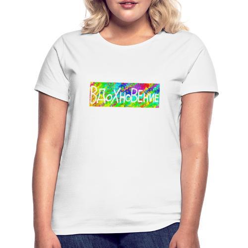 Inspiraatio - Naisten t-paita