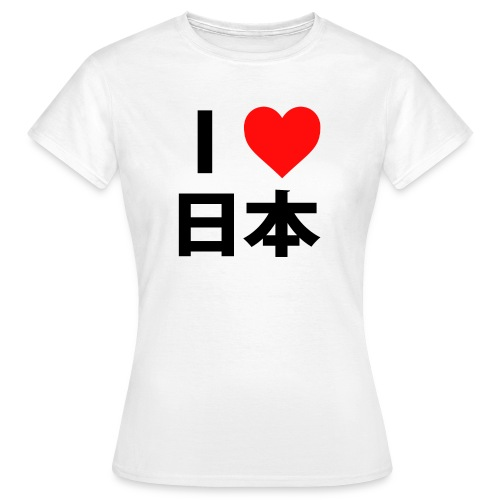 I Heart Nihon black - Women's T-Shirt