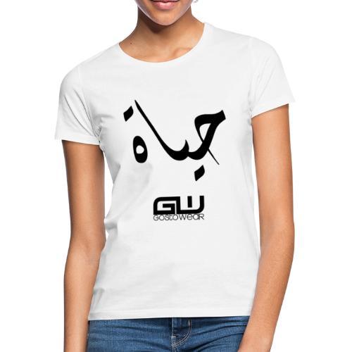 Hayet - T-shirt Femme