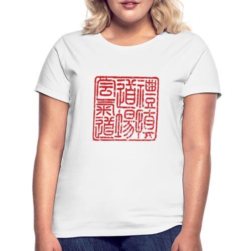 Reishin Dojo Stamp - Dame-T-shirt
