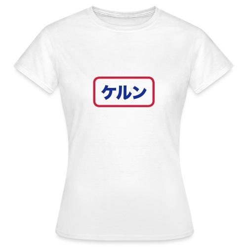 Köln (japanisch) - Frauen T-Shirt