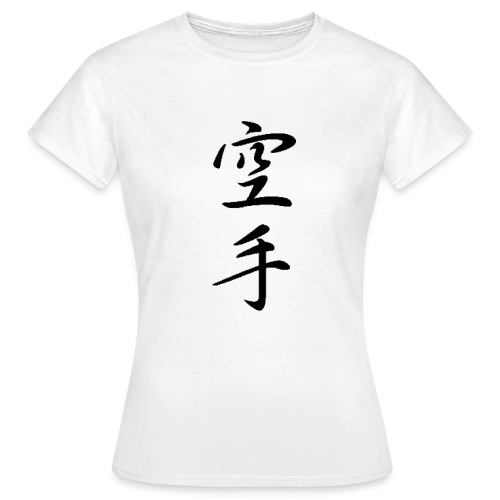 karate kanji - Women's T-Shirt