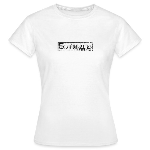 Russian Fuck - Women's T-Shirt