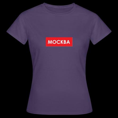 Moskau - Utoka - Frauen T-Shirt