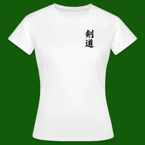 Kendo Kanji - Frauen T-Shirt