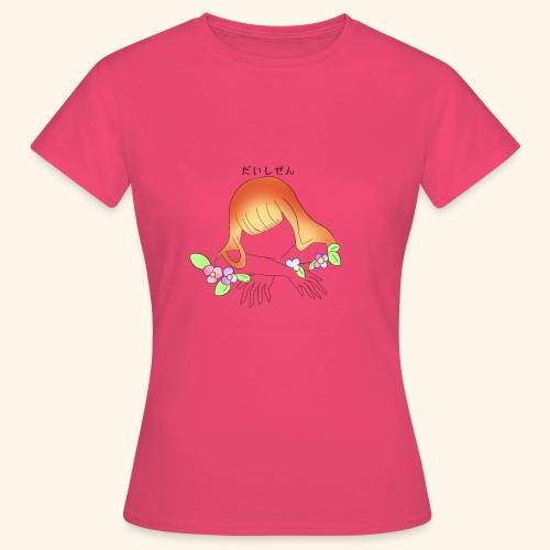 だいしぜん - daishizen - T-shirt Femme
