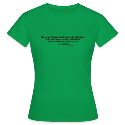 Saffo - Maglietta da donna