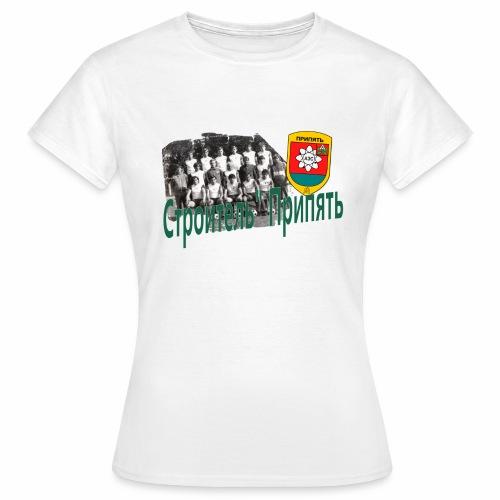 STROITEL 3 - Vrouwen T-shirt