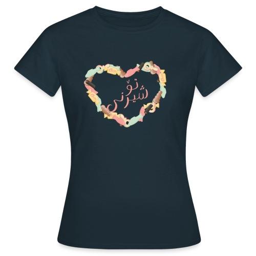 تۆ شیرنی - Godis hjärta - T-shirt dam