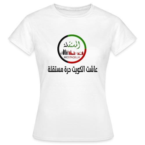 25-26th February Design - Women's T-Shirt