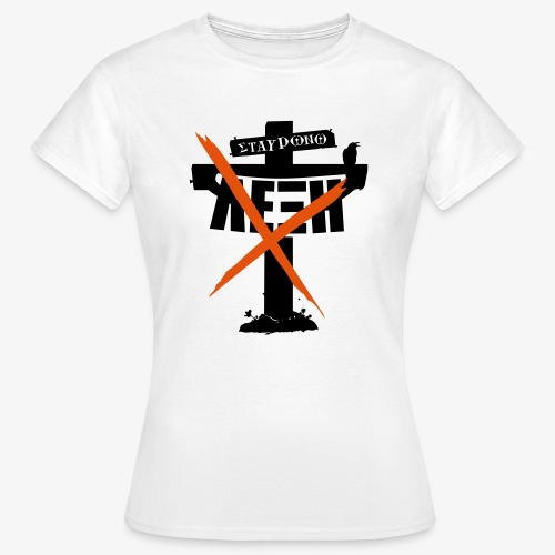 den stavrono leksi - Women's T-Shirt