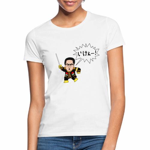 Ike! - Black General - Women's T-Shirt