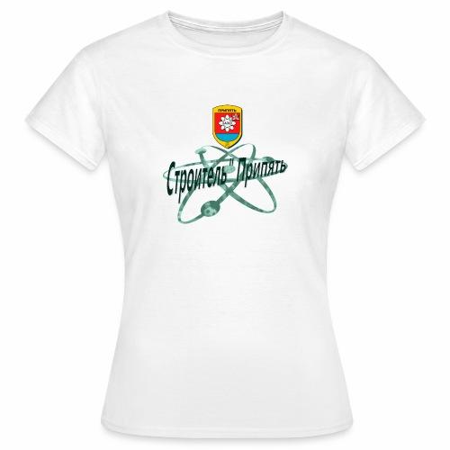 FC STROITEL PRIPYAT - Vrouwen T-shirt