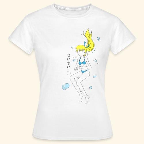 せいすい - SEISUI - T-shirt Femme