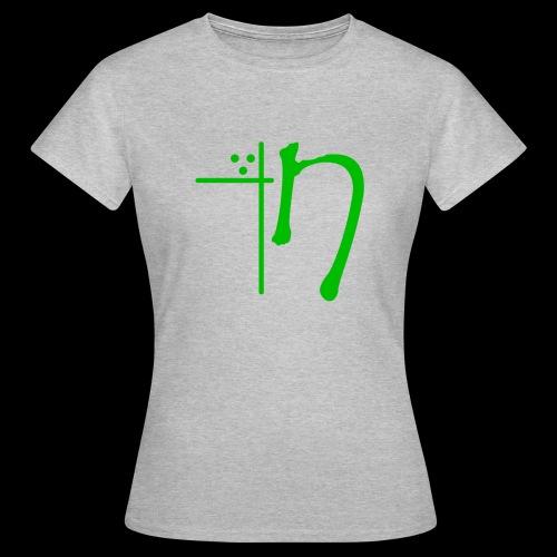 Nekyia LOGO Green - Women's T-Shirt