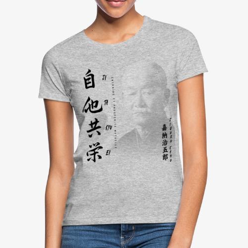 ENTRAIDE MUTUELLE JITA KYO EI - T-shirt Femme