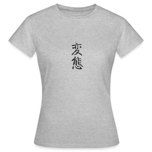 Japanese Kanji - T-shirt Femme
