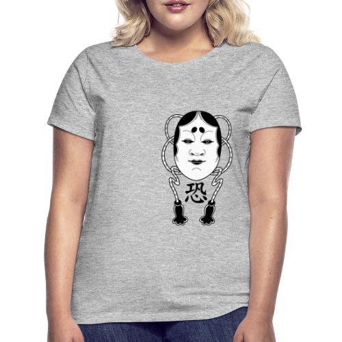 masque théâtre japonais 2 - T-shirt Femme