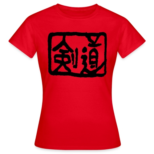 Kendo - Women's T-Shirt