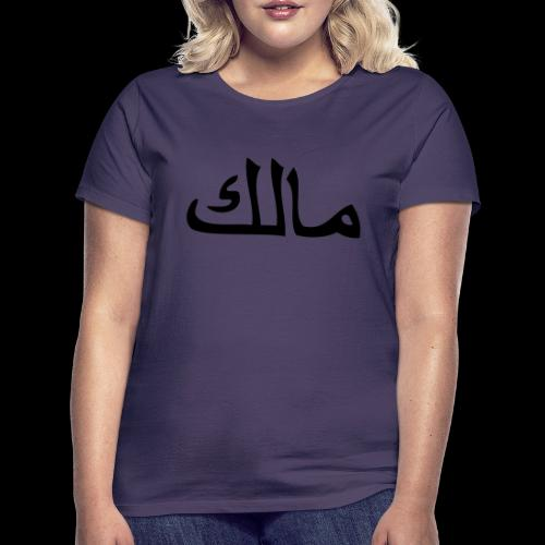 Malik - Frauen T-Shirt