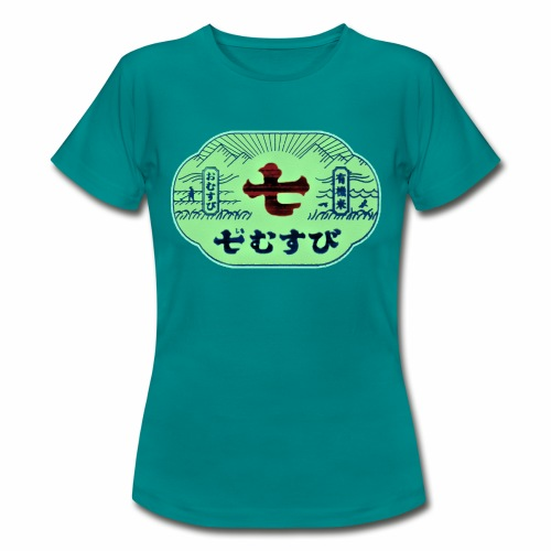 CHINESE SIGN DEF REDB - T-shirt Femme