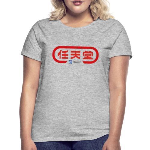 ntower Retro Japan-Style - Frauen T-Shirt