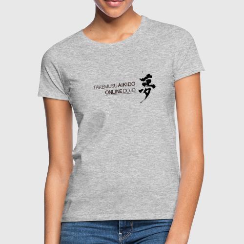Takemusu Aikido Online Dojo - Yume Black - Women's T-Shirt