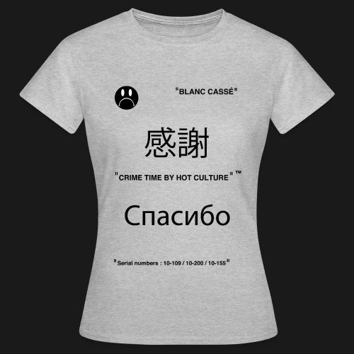 MERCI - T-shirt Femme