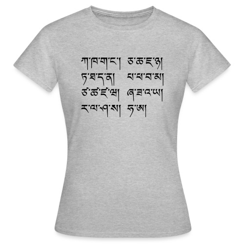 Tibetisches Alphabet - Frauen T-Shirt