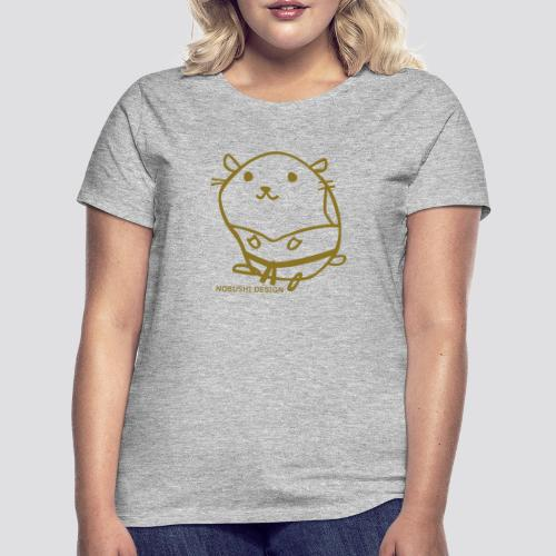 Gouden Hamster - Vrouwen T-shirt