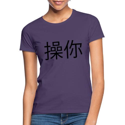 Kina Black - Dame-T-shirt