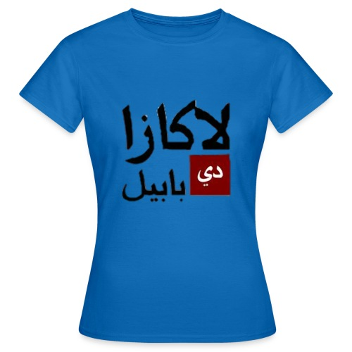 très beau T-shirt à manche courte pour homme - T-shirt Femme