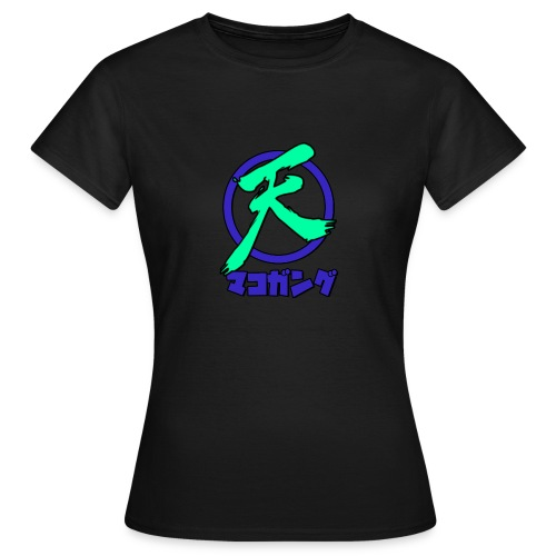 Mako - Women's T-Shirt
