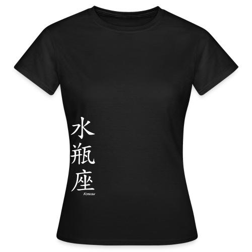 signe chinois verseau - T-shirt Femme