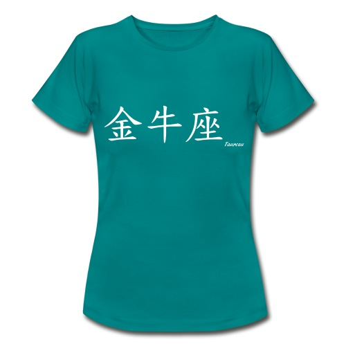signe chinois taureau - T-shirt Femme