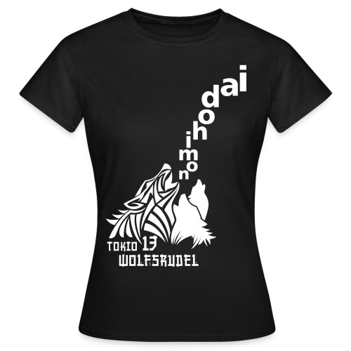 nomihodai - Frauen T-Shirt