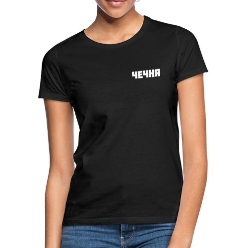 Chechnya Tshirt - Frauen T-Shirt