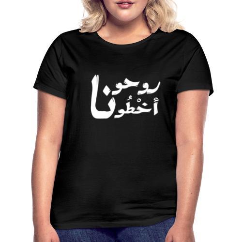 modelage roho akhtona - T-shirt Femme