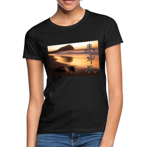 Sunrise - Camiseta mujer