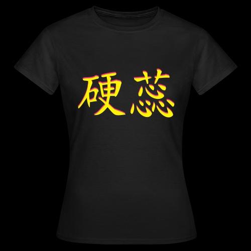 Hardcore_M usik_3d - Frauen T-Shirt