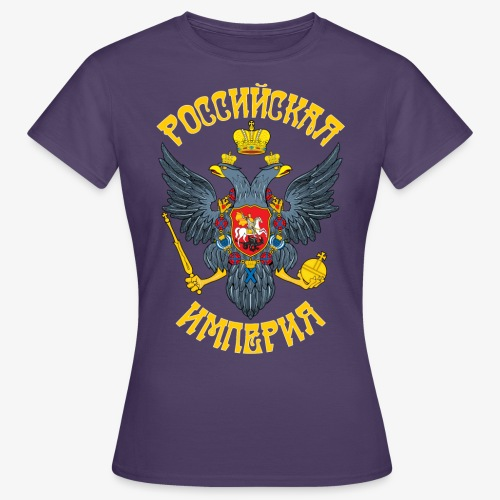 Wappen des Russischen Imperiums Russland - Frauen T-Shirt