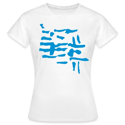 Structure / VINTAGE abstract - Women's T-Shirt