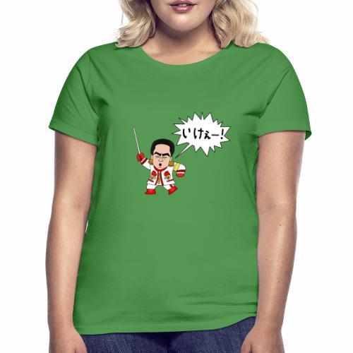 Ike! - White General - Women's T-Shirt