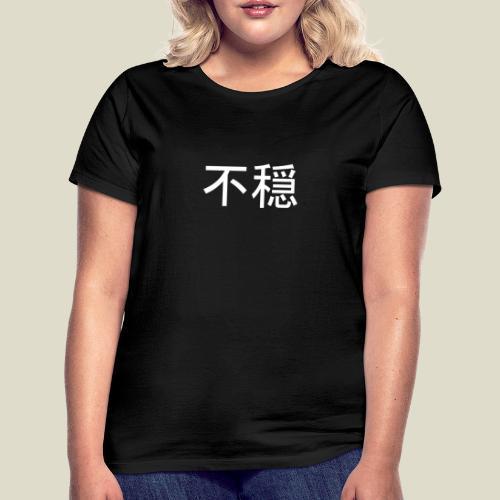 Dizruptive japanisch - Frauen T-Shirt