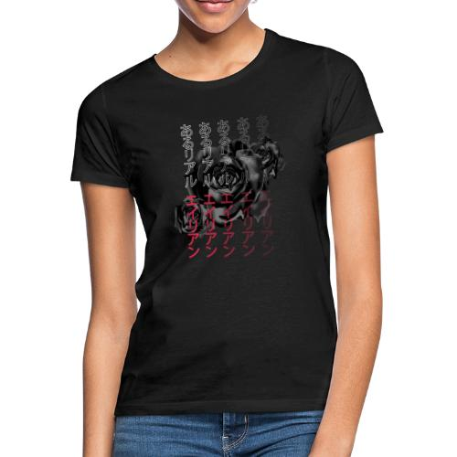 Areal Alien Japanese Fade Rose - T-skjorte for kvinner