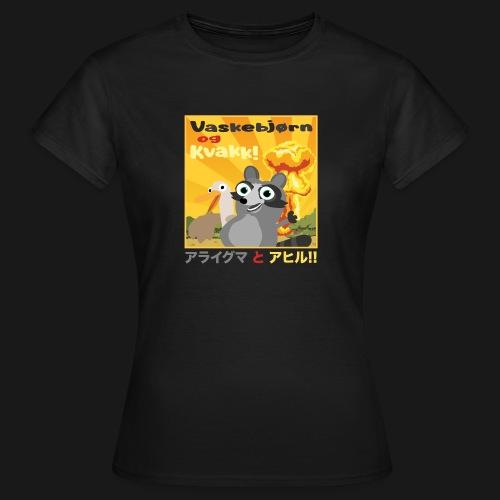 Vaskekvakk Japan 01 - T-skjorte for kvinner