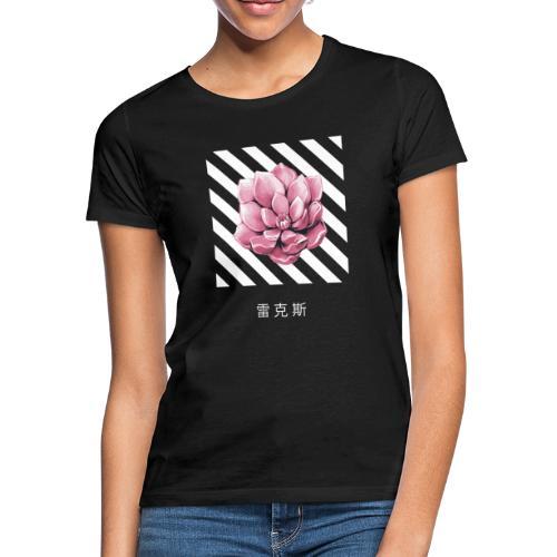 Japanese Pedal - T-skjorte for kvinner
