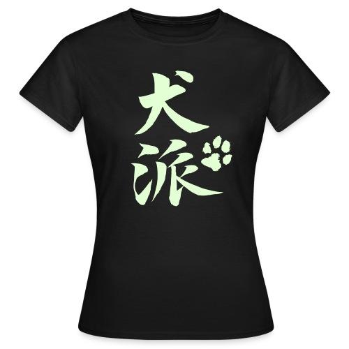 Dog Person - Women's T-Shirt