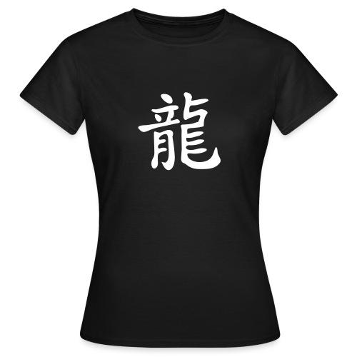 Chin. Schriftzeichen für DRACHE / DRAGON - Frauen T-Shirt