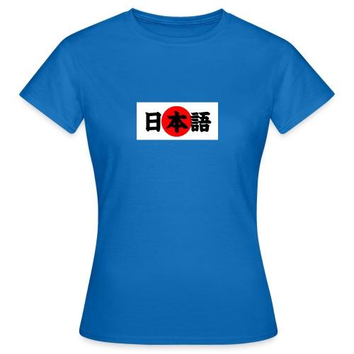 japanese - Naisten t-paita